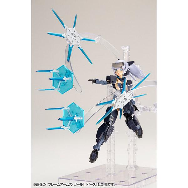 M.S.G モデリングサポートグッズ へヴィウェポンユニットSP006 23EX マギアブレード Special Edition【CRYSTAL BLUE】_3