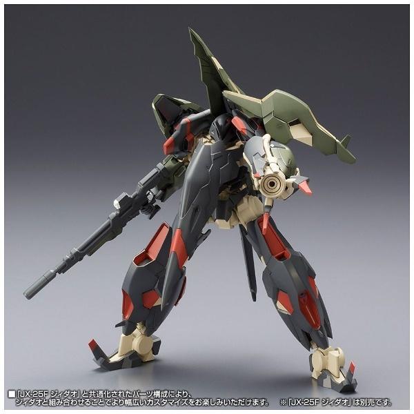 フレームアームズ JX-25T レイダオ_5