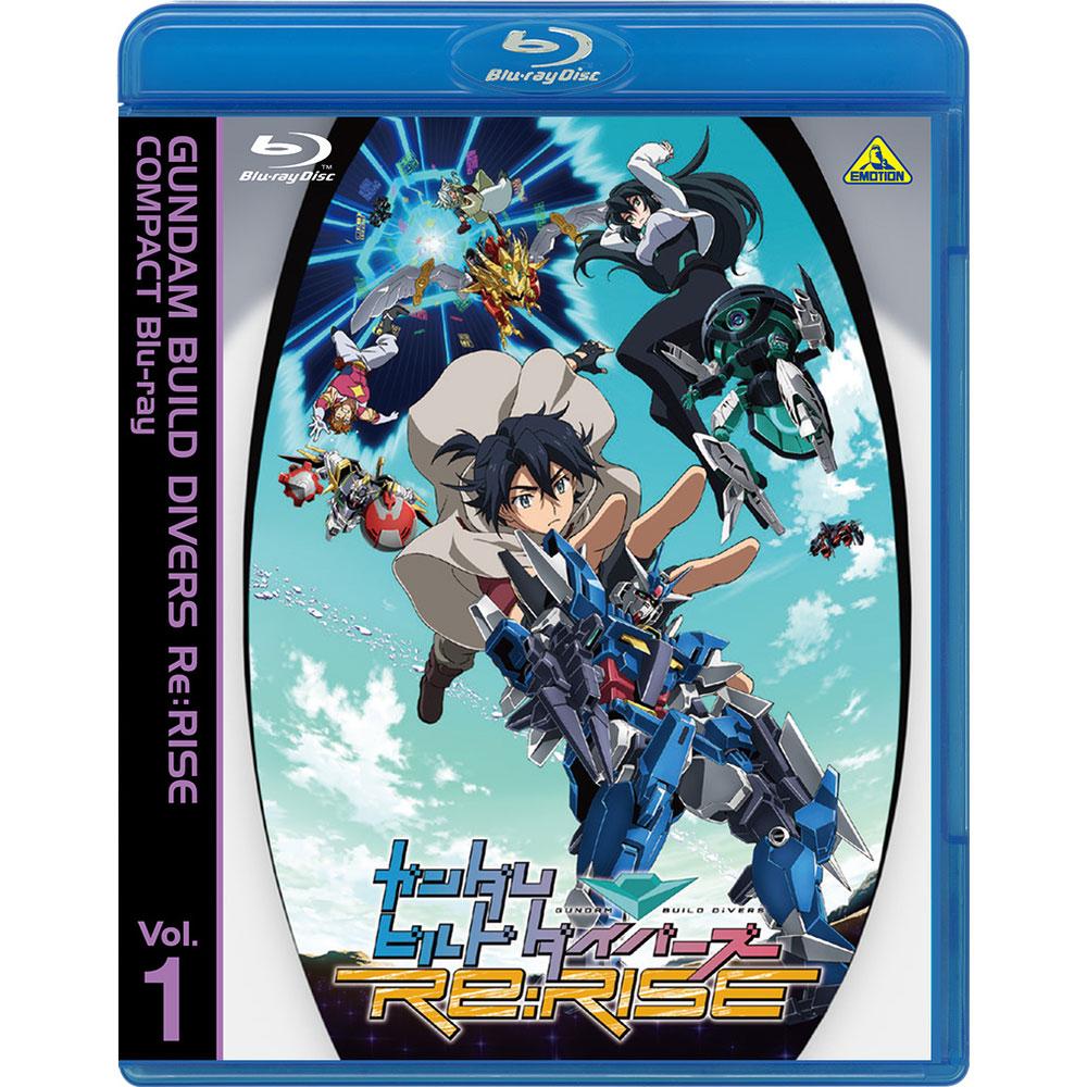 [1] ガンダムビルドダイバーズRe:RISE COMPACT Blu-ray Vol.1