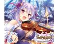 あいりすミスティリア! ORIGINAL SOUND TRACK Vol.2