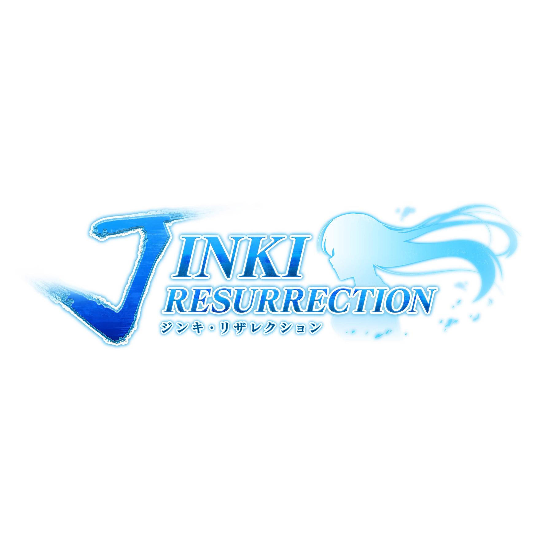 ジンキ・リザレクション 完全生産限定版 【Switchゲームソフト】_1