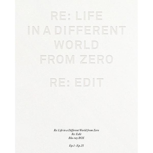 Re:ゼロから始める異世界生活 新編集版 Blu-ray BOX_1