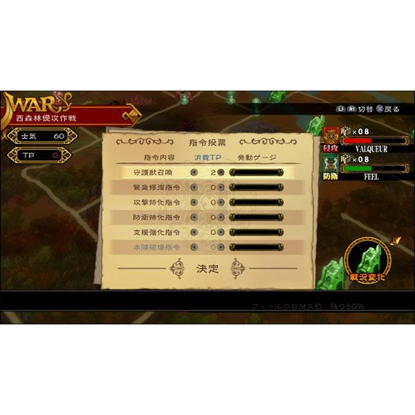 グランキングダム 【PS Vitaゲームソフト】_1
