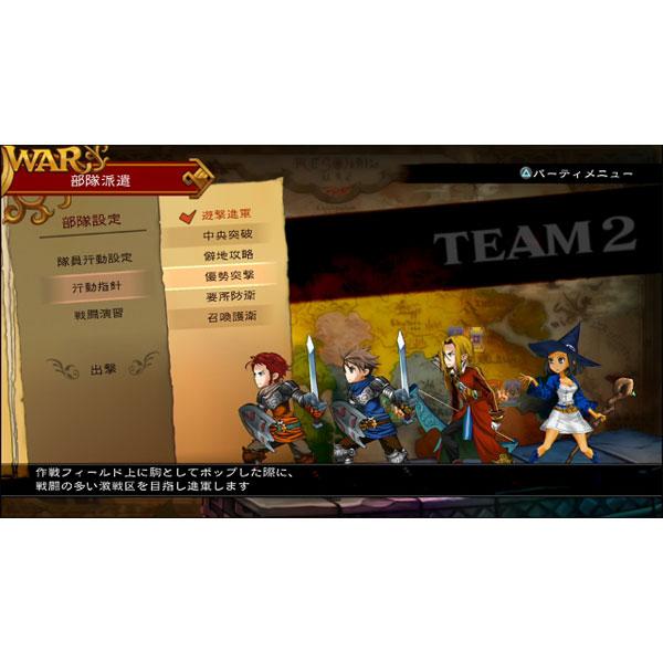 グランキングダム 【PS Vitaゲームソフト】_2