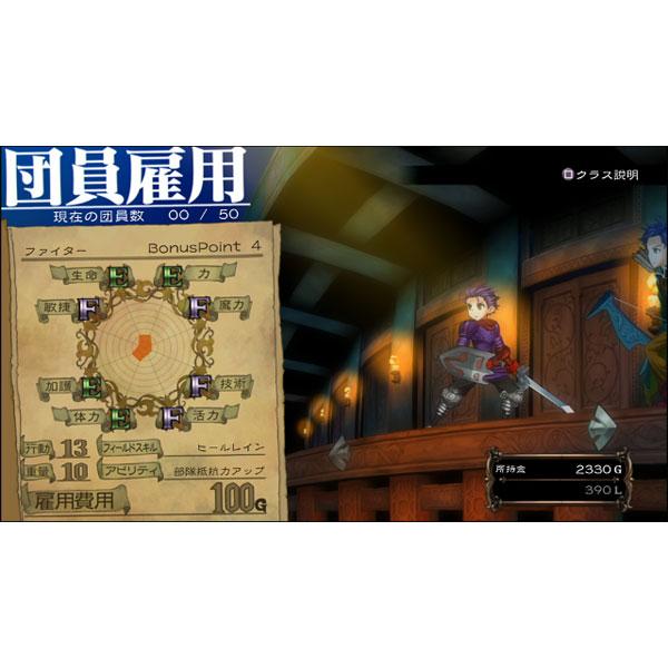 グランキングダム 【PS Vitaゲームソフト】_4