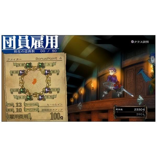 グランキングダム 【PS Vitaゲームソフト】_5