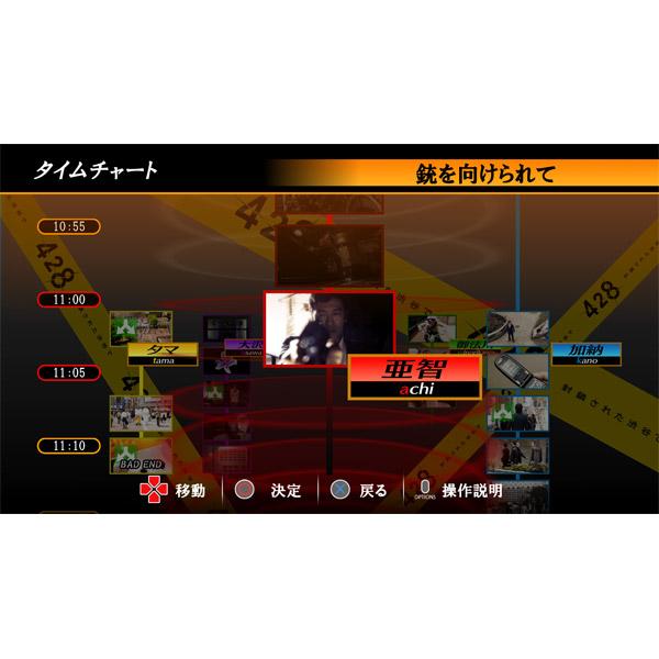 428 封鎖された渋谷で 【PS4ゲームソフト】_11