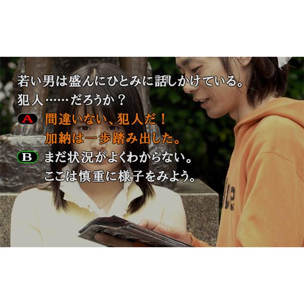 428 封鎖された渋谷で 【PS4ゲームソフト】_3