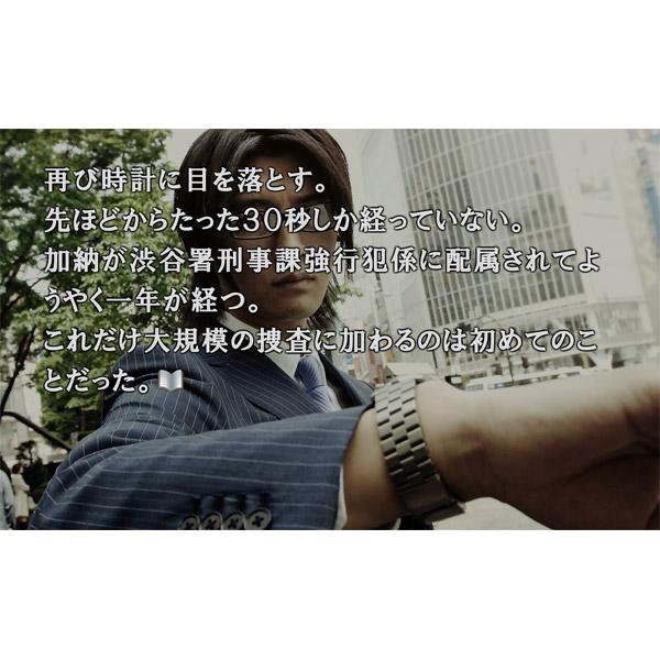 428 封鎖された渋谷で 【PS4ゲームソフト】_5