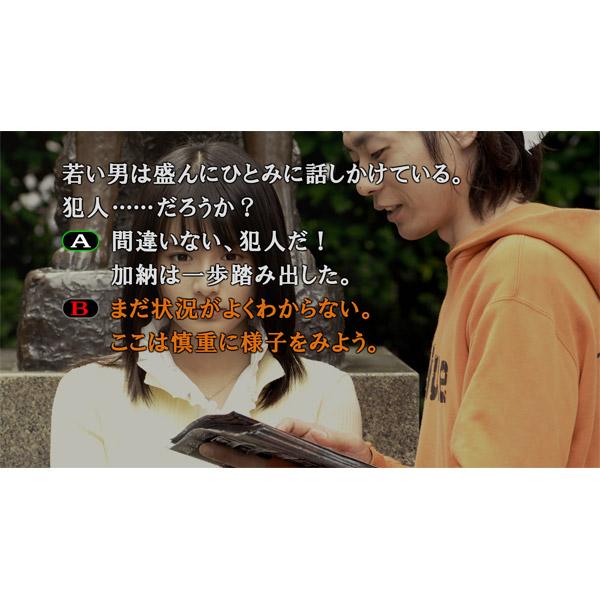 428 封鎖された渋谷で 【PS4ゲームソフト】_8