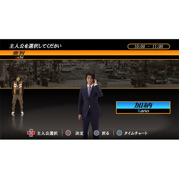 428 封鎖された渋谷で 【PS4ゲームソフト】_9