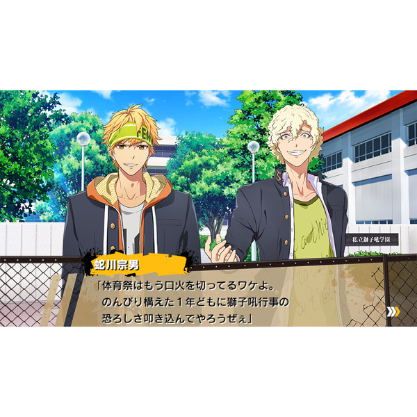 喧嘩番長 乙女 2nd Rumble!! 通常版 【PS Vitaゲームソフト】_2