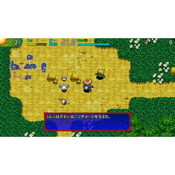 不思議のダンジョン 風来のシレン5plus フォーチュンタワーと運命のダイス 【Switchゲームソフト】_9