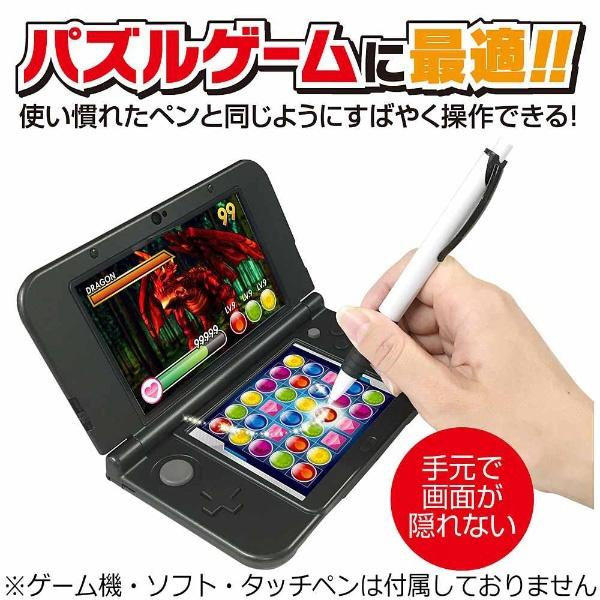 new3DS/new3DSLL/WiiU GamePad用タッチペン すらすらタッチペン 【New3DS/New3DS LL/Wii U】 [N3F1874]_2