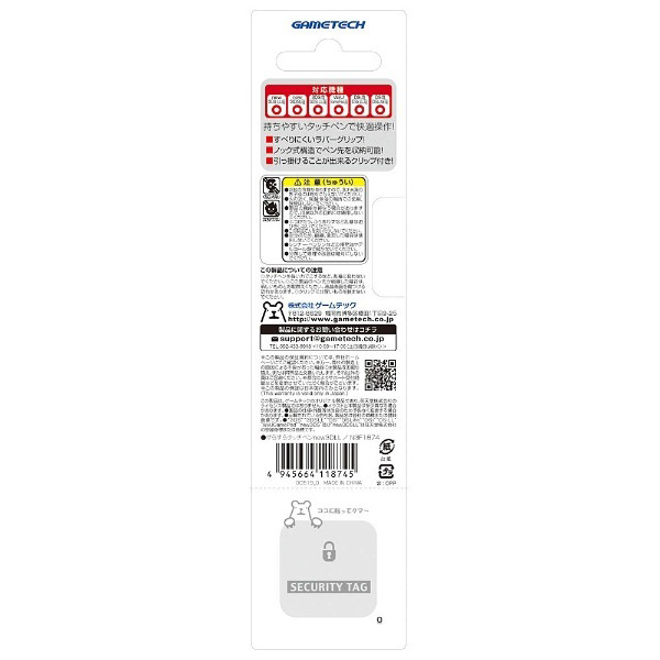 new3DS/new3DSLL/WiiU GamePad用タッチペン すらすらタッチペン 【New3DS/New3DS LL/Wii U】 [N3F1874]_3