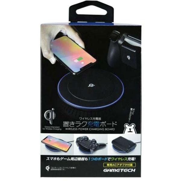 Qi規格対応ワイヤレス充電ボード『置きラク充電ボード』 [YA2026] [PS4]