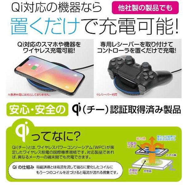 Qi規格対応ワイヤレス充電ボード『置きラク充電ボード』 [YA2026] [PS4]_2