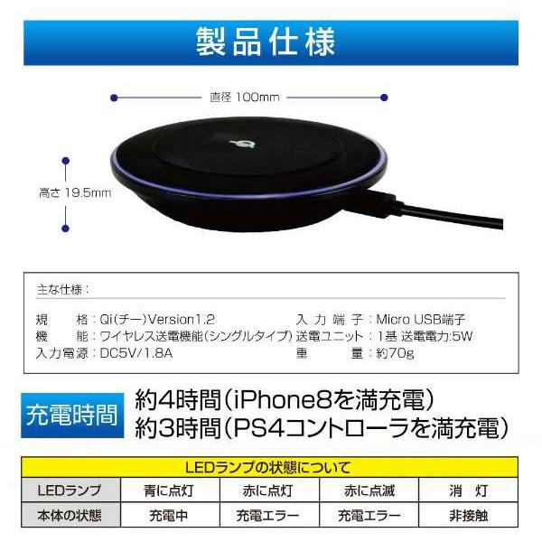 Qi規格対応ワイヤレス充電ボード『置きラク充電ボード』 [YA2026] [PS4]_5