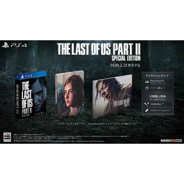 The Last of Us Part II スペシャルエディション 【PS4ゲームソフト】_1