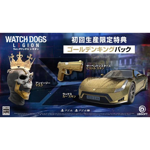 ウォッチドッグス レギオン アルティメットエディション 【PS4ゲームソフト】_7