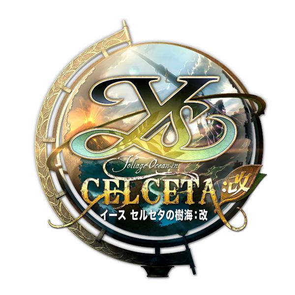 イース セルセタの樹海:改 【PS4ゲームソフト】_1