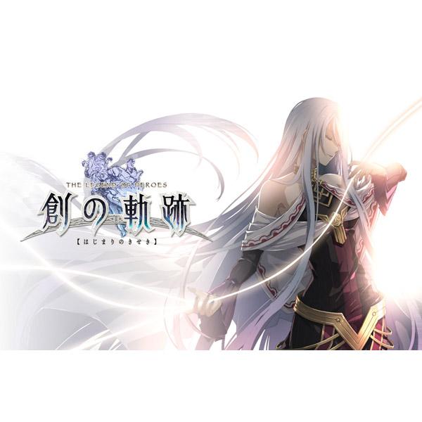 英雄伝説 創の軌跡 PlatinumマイスターBOX   NW10108110 [PS4]_4
