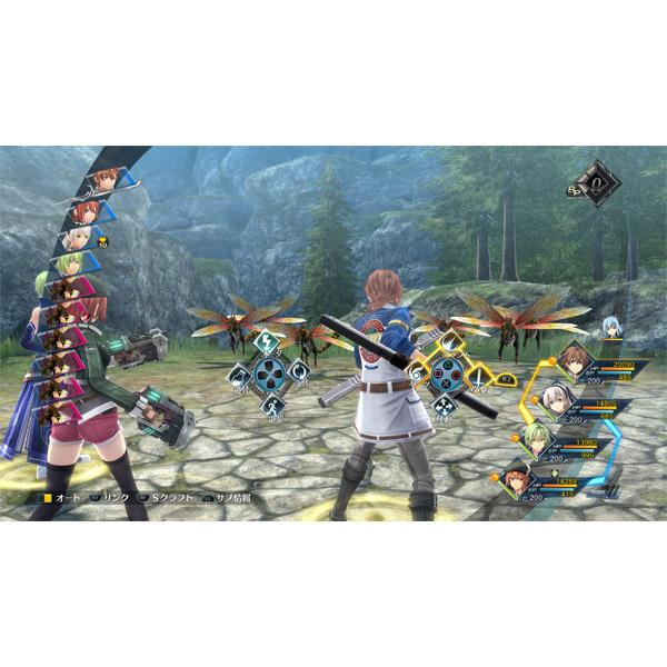 英雄伝説 創の軌跡 PlatinumマイスターBOX   NW10108110 [PS4]_9