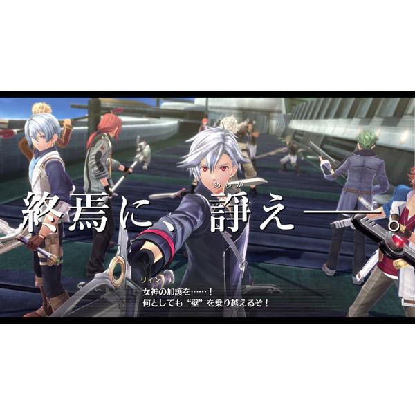 英雄伝説 閃の軌跡4 スーパープライス 【PS4ゲームソフト】_1