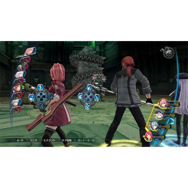 英雄伝説 閃の軌跡4 スーパープライス 【PS4ゲームソフト】_7