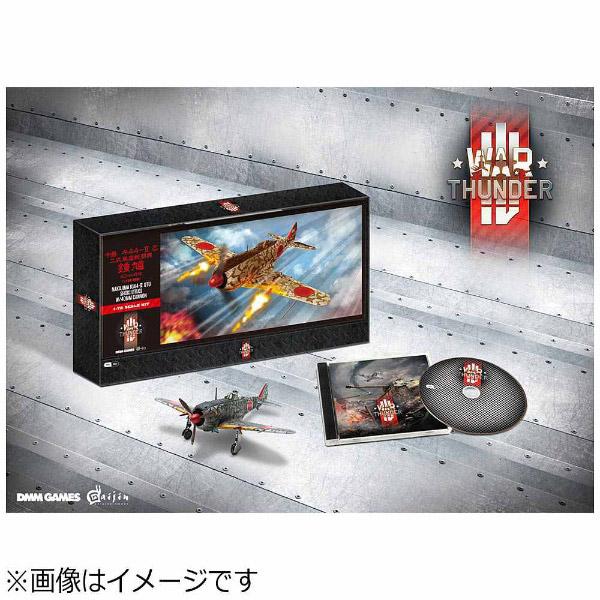 【在庫限り】 〔Win版〕 War Thunder スペシャルエディション