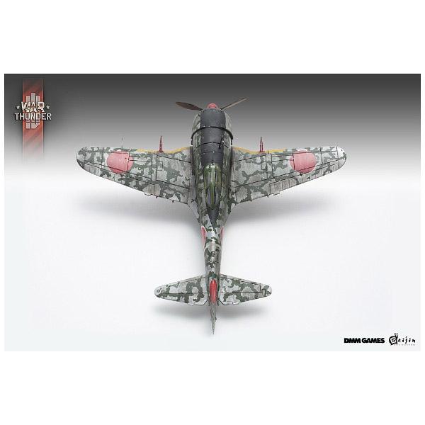 【在庫限り】 〔Win版〕 War Thunder スペシャルエディション_5
