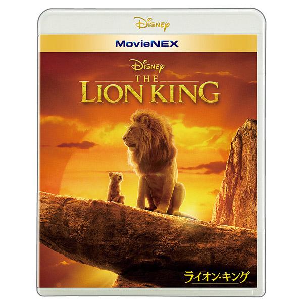 ライオン・キング MovieNEX ブルーレイ+DVDセット BD
