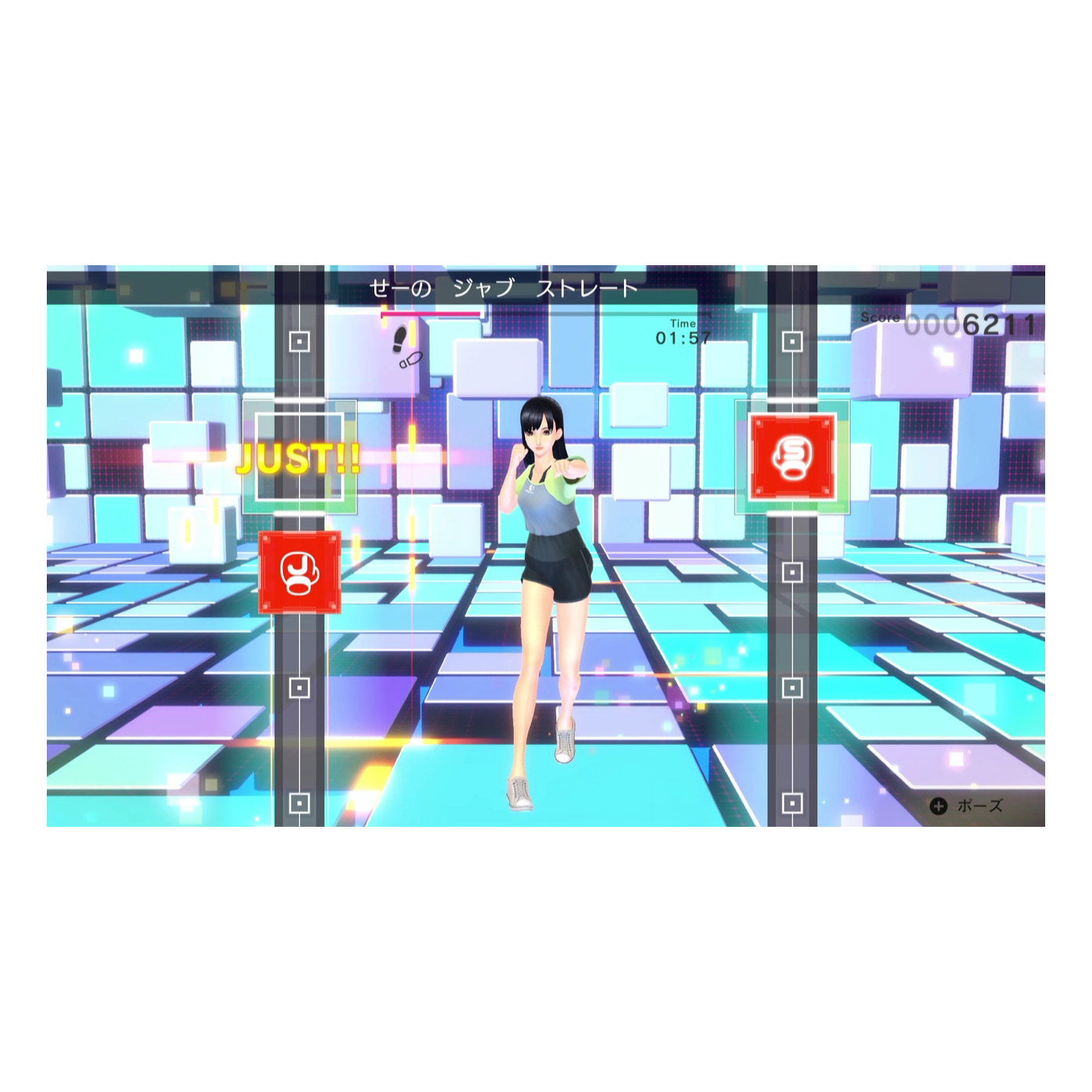 Fit Boxing 2 -リズム&エクササイズ- 【Switchゲームソフト】_1