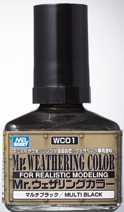 WC01 Mr.ウェザリングカラーマルチブラック 40ml_1