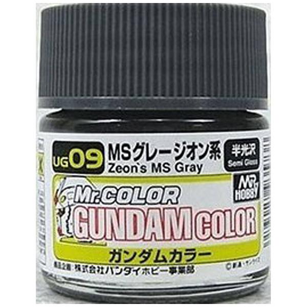 ガンダムカラー 09:MSグレージオン系_1