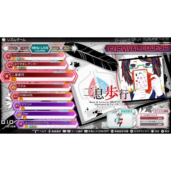 初音ミク Project DIVA Future Tone DX 通常版 【PS4ゲームソフト】_3