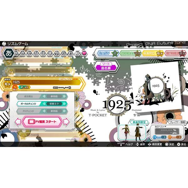 初音ミク Project DIVA Future Tone DX 通常版 【PS4ゲームソフト】_4