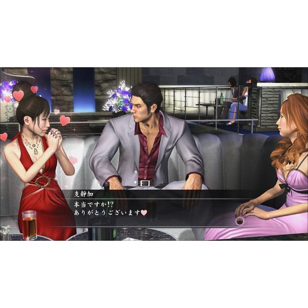龍が如く4 伝説を継ぐもの 【PS4ゲームソフト】_7