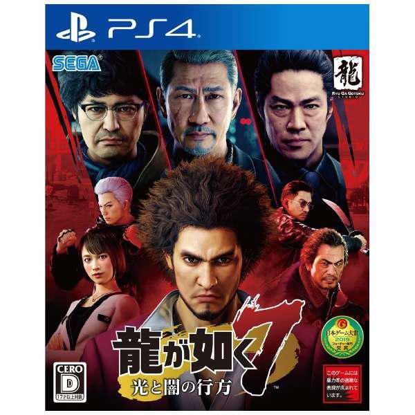 龍が如く7 光と闇の行方 【PS4ゲームソフト】