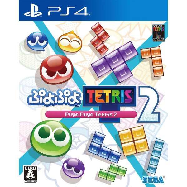 ぷよぷよテトリス 2 【PS4ゲームソフト】
