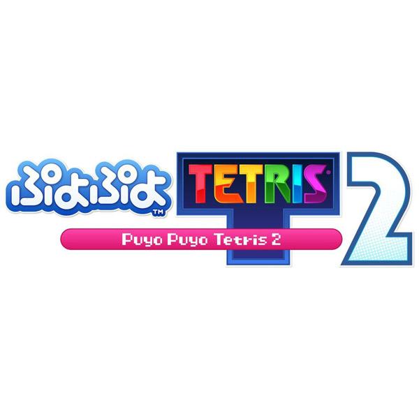 ぷよぷよテトリス 2 【PS4ゲームソフト】_1