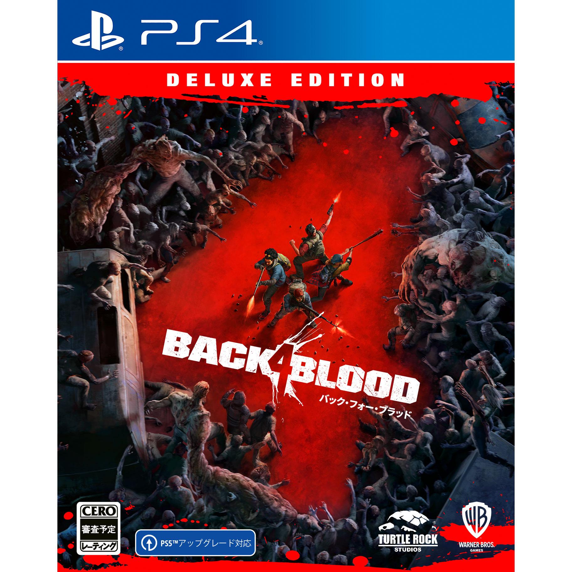 バック・フォー・ブラッド デラックス・エディション 【PS4ゲームソフト】