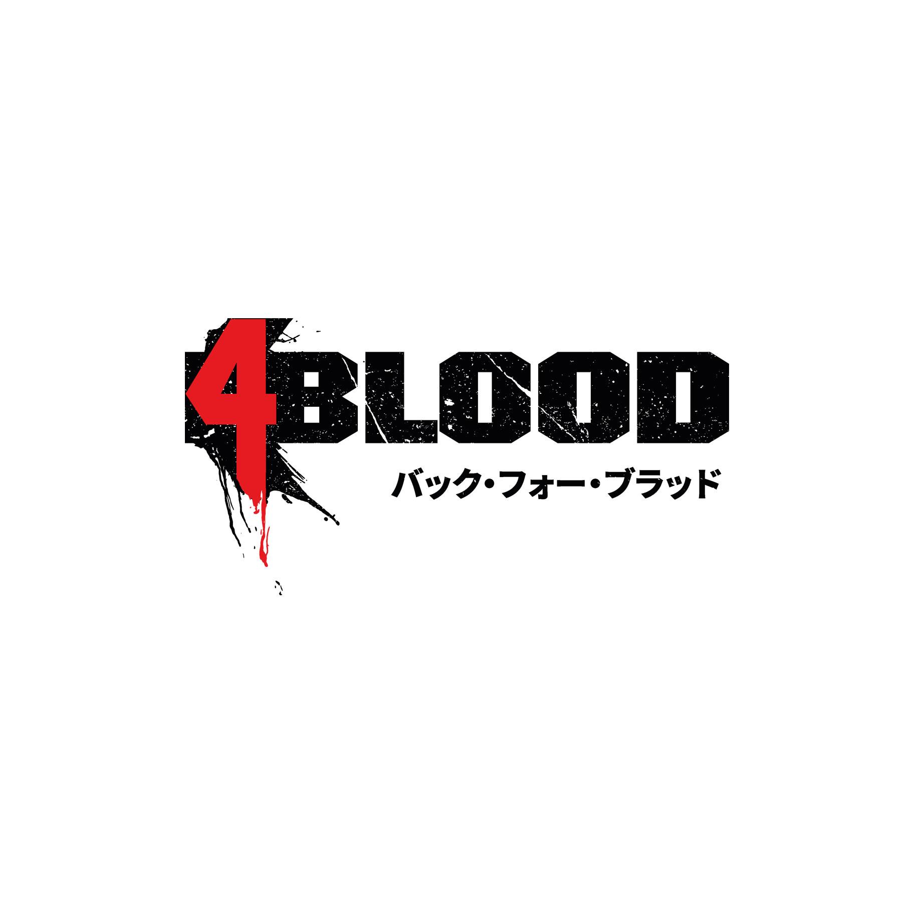 バック・フォー・ブラッド デラックス・エディション 【PS4ゲームソフト】_2
