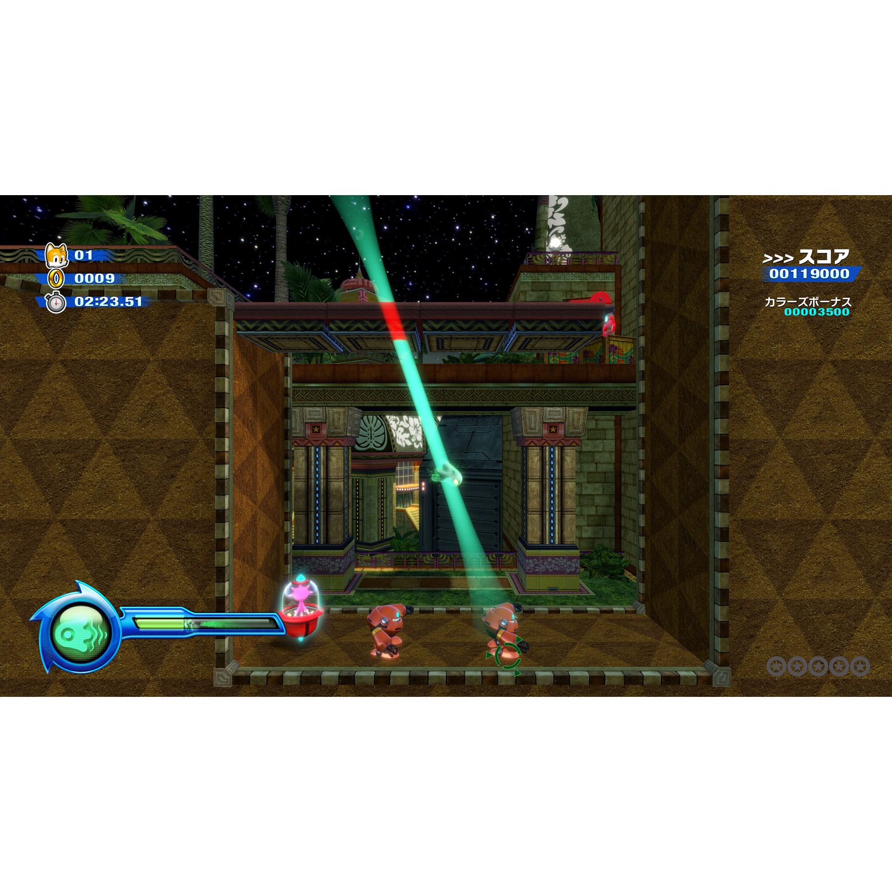 ソニックカラーズ アルティメット 30thアニバーサリーパッケージ 【PS4ゲームソフト】_6