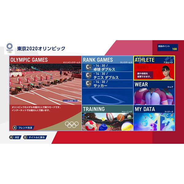 東京2020オリンピック The Official Video Game 【Switchゲームソフト】_1