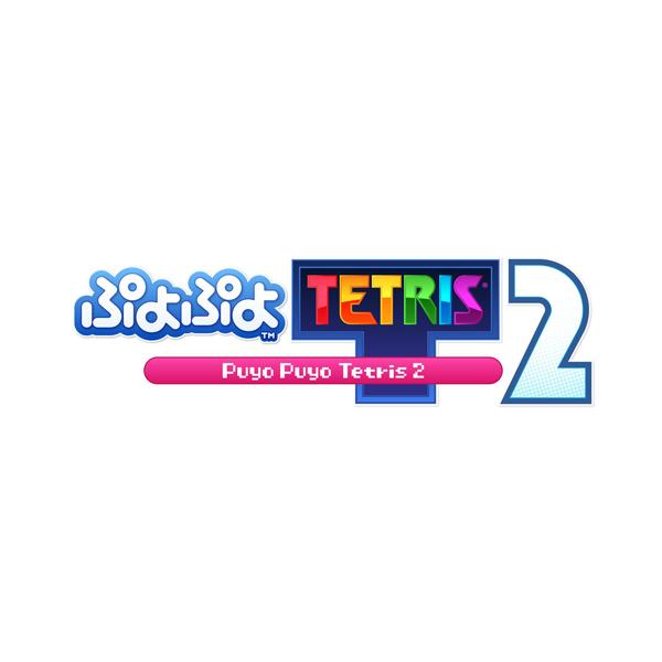 ぷよぷよテトリス 2 【Switchゲームソフト】_1
