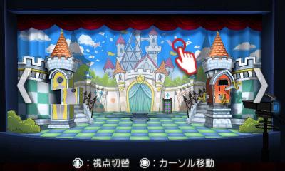 【在庫限り】 逆転裁判6【3DSゲームソフト】    [ニンテンドー3DS]_10