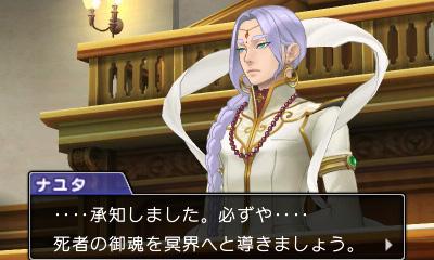 【在庫限り】 逆転裁判6【3DSゲームソフト】    [ニンテンドー3DS]_3