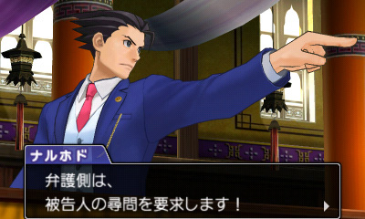 【在庫限り】 逆転裁判6【3DSゲームソフト】    [ニンテンドー3DS]_4