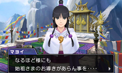 【在庫限り】 逆転裁判6【3DSゲームソフト】    [ニンテンドー3DS]_6